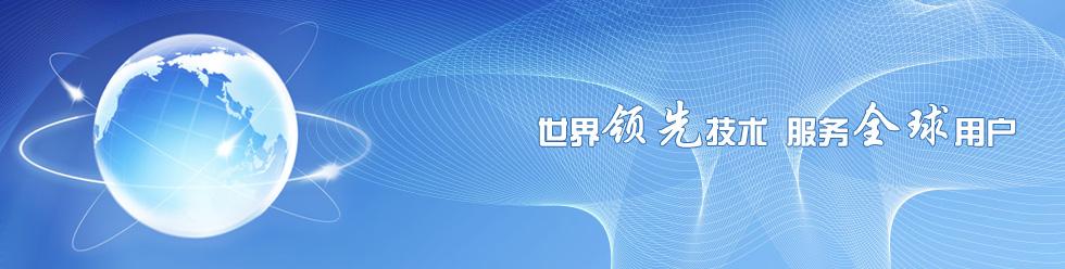 背景 壁纸 设计 矢量 矢量图 素材 980_248